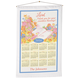 Countless Blessings Personalized Calendar Towel
