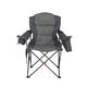 Wanderer Premium Cooler Arm Chair