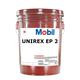Mobil Unirex EP 2 (5 Gal. Pail)