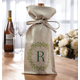 Personalized Boxwood Wine Bag, One Size