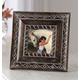 Javanese Picture Frame, 4