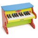 Melissa & Doug Personalized Upright Piano, One Size