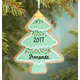 Personalized Christmas Tree Christmas Cookie Ornament, One Size