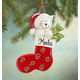 Personalized Happy Cat Stocking Ornament, One Size