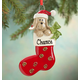 Personalized Happy Pup Stocking Ornament, One Size