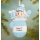 Personalized Baby's First Christmas Mitten Ornament Plain Blue, One Size