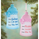Personalized Baby Bottle Ornament Plain Blue, One Size