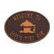 Personalized Tiki Hut Deck Plaque, One Size