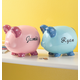 Personalized Kids Piggy Bank, One Size