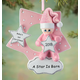 Personalized A Star Is Born Ornament, One Size