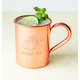 Personalized Harvest Pumpkin Moscow Mule Copper Mug, 17 Oz., One Size