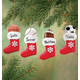 Personalized Sports Stocking Ornament, One Size