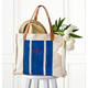 Personalized Striped Canvas Tote With Leather Handles, One Size