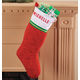 Personalized Christmas Stocking, One Size