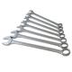 Sunex Tools 9707M 7-Piece Raised Panel Metric Jumbo Combination Wrench Set
