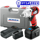 ACDelco ARI2064B 18V Cordless Lithium-Ion 1/2 in. Impact Wrench with Digital Clutch