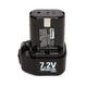 Bostitch 9B12072R 7.2V Ni-Cd Battery for GF28WW/GF33PT/GCN40T