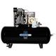 Industrial Air IH7539975 230V 7.5 HP 120 Gallon 3-Phase Oil-Lube Horizontal Air Compressor