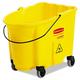 Rubbermaid 757088YEL WaveBrake 8-3/4 Gallon Bucket (Yellow)