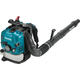 Makita EB7650WH 75.6cc 3.8 HP MM4 Hip Throttle Backpack Blower