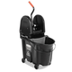 Rubbermaid 1863898 35 Quart Executive WaveBrake Down-Press Mop Bucket (Black)