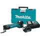 Makita XMT035 18V LXT 3.0 Ah Cordless Lithium-Ion Multi-Tool Kit