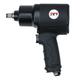 JET JSM-4343 1/2 in. Heavy Duty Impact Wrench