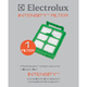 Electrolux EL016 HEPA Filter for Intensity Upright Vacuum