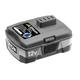 Ryobi 130503005 12V 1.2 Ah Lithium-Ion Battery