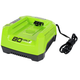 Factory Reconditioned Greenworks 2901402-RC 80V Lithium-Ion Single Port Battery Charger