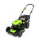 Greenworks 2508802 Greenworks MO40L00 40V 20 in. Brushless Dual Port Push Mower (Bare Tool)