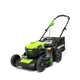 Greenworks 2506502 Greenworks MO40L01 40V 21 in. Brushless Dual Port Mower (Tool Only)