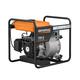 Generac 6920 T20-S 211cc Gas 2 in. Trash Pump with Subaru Engine
