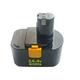 Ryobi 130224010 14.4V 1.4 Ah Ni-Cd Battery