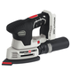 Porter-Cable PCCW201B 20V MAX Variable Speed Detail Sander (Tool Only)