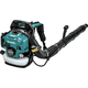 Makita EB5300TH 52.5 cc MM4 Stroke Engine Tube Throttle Backpack Blower