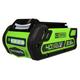 Greenworks 2901319 40V/2.5 Ah Battery