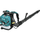 Makita EB7660TH 75.6 cc MM4 4-Stroke Engine Tube Throttle Backpack Blower