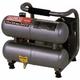Factory Reconditioned SENCO PC0968R 1.5 HP 2.5 Gallon Oil-Free Hand-Carry Air Compressor