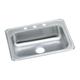 Elkay GECR25213 Celebrity Top Mount 25 in. x 21-1/4 in. Single Bowl Sink (Stainless Steel)