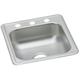 Elkay D117191 Dayton 17 in. x 19 in. x 6-1/8 in., Single Bowl Top Mount Bar Sink (Stainless Steel)