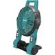 Makita DCF201Z 18V LXT Li-Ion Cordless Job Site Fan (Tool Only)