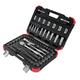 Sunex 1889 89 Pc 1/4 in., 3/8 in., 1/2 in. Drive Chrome Socket Set