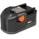 Ridgid 130254011 18V 2.5 Ah Ni-Cd Battery
