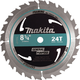 Makita D-21521 8-1/4 in. 24 Tooth Circular Saw Blade