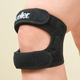 Double Knee Strap One Size