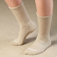 Ecosox Diabetic Bamboo Socks - 1 Pair