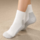 Men's Diabetic Socks - 2 Pairs, One Size, White