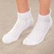 Wave-In Mesh Diabetic Ankle Socks
