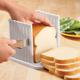 Bread Slicing Guide, White